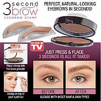 Штамп для бровей 3 Second Brow Eyebrow Stamp, Косметика декоративная