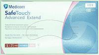 Перчатки нитриловые одноразовые нестерильные неопудренные розовые/ размер S/ SAFETOUCH Advanced/ Medicom
