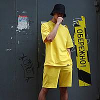 Модний чоловічий літній костюм бавовняний шорти+футболка+панама жовтий однотонний