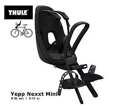 Детское велокресло Thule Yepp Nexxt Mini 9-15 кг переднее (темно-серый) 12080111