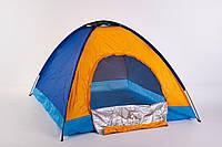 Четырехместная туристическая палатка (2*2,5 метра)водонепроницаемая для кемпинга, рыбалки, разные цвета