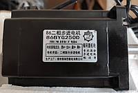 Шаговый двигатель ЧПУ 86BYG250D, 86HS118, 6А, 8.7N.m, фото 1