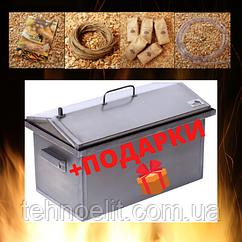 Домашняя коптильня для горячего копчения домик 520х300х310