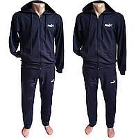 """Мужской спортивный костюм """"Puma"""" размеры 46-54, темно-синего цвета"""