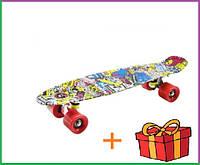 Скейт (скейтборд) пластиковый с рисунком с 2-х сторон PU (8 видов)