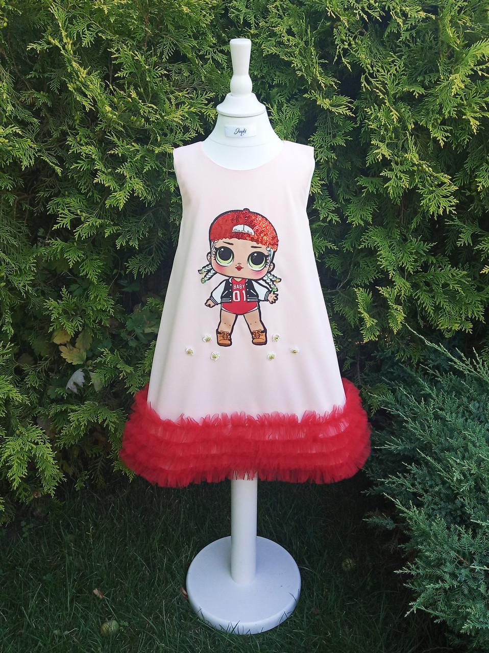 Р 110/116, детское нарядное платье розового цвета с куклой Lol