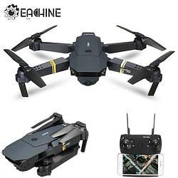 Квадрокоптер E68 (реплика DJI Mavic Pro) камера 2mp 720P