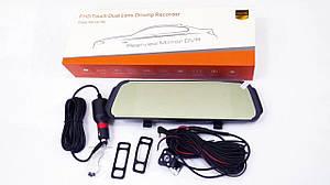 Видеорегистратор - зеркало DVR D038 Full HD 6.8' Сенсорный экран