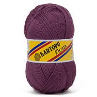 Пряжа для ручного вязания Kartopu Flora (акрил) сирень