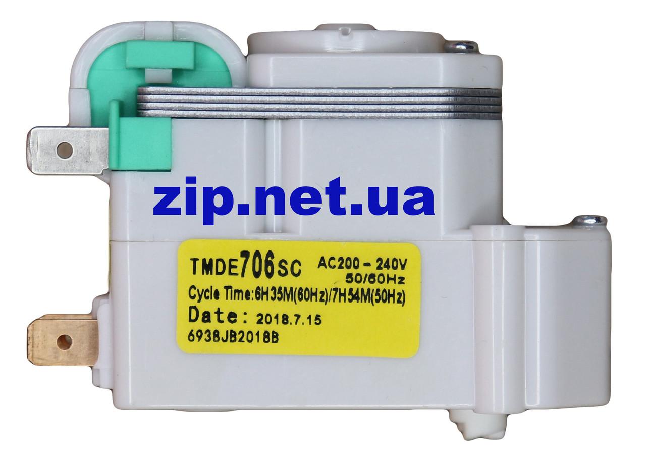 Таймер  для холодильника TMDE-706 SC  No Frost