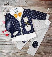 Комплект нарядный для мальчика 68 74 80 размер