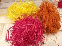 Рафия цветная,  разные цвета 15 гр 10 грн