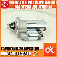Стартер ВАЗ 2101-2107, 2121 (редукторный)  (арт. 5722.3708000)