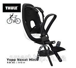 Детское велокресло Thule Yepp Nexxt Mini 9-15 кг переднее (белый) 12080113