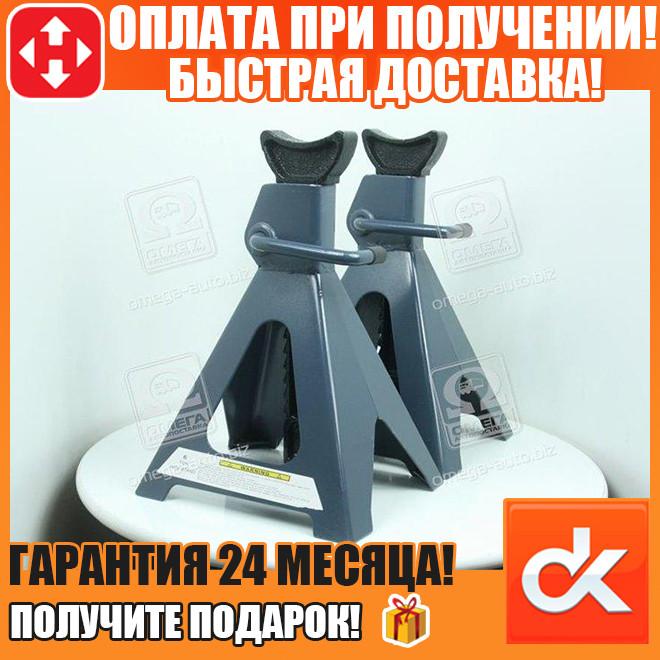 Опора ремонтная 6т (комплект 2шт.) H 410/600  (арт. TDK9)