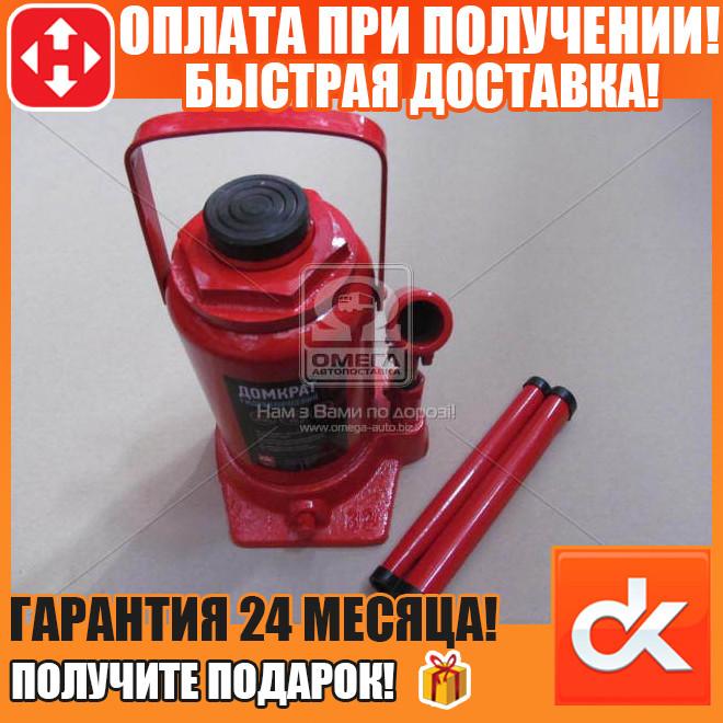 Домкрат бутылочный, 32т, красный H=255/425  (арт. JNS-32)