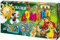 """Домино Детское """"Сказки"""" Danko-Toys"""