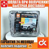 Тент авто седан PEVA M 432*165*120  (арт. DK471-PEVA-2M)