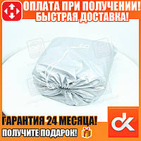 Тент авто седан Polyester L 483*178*120  (арт. DK471-PE-3L)
