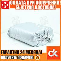 Тент авто седан Polyester M 432*165*120  (арт. DK471-PE-2M)