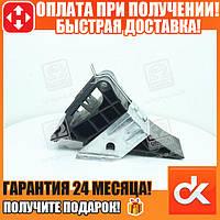 Противооткатное устройство (башмак),  310 мм., с держателем  (арт. DK15004)