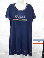 Платье женский баталы👆 Размер: 6xl-8xl (6wt) Разные размер Трикотаж