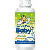 Засіб для миття дитячого посуду, овочів і фруктів PropolisPlus Baby 500мл