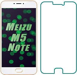 Защитное стекло Meizu M5 Note (Прозрачное 2.5 D 9H) (Мейзу М5 Ноут Ноте)