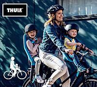 Детские велосипедные сиденья Thule - безопасность и комфорт