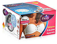Пластиковый контейнер для стирки бюстгальтеров   Мячик для стирки нижнего белья Flexy Bra Washer, фото 1