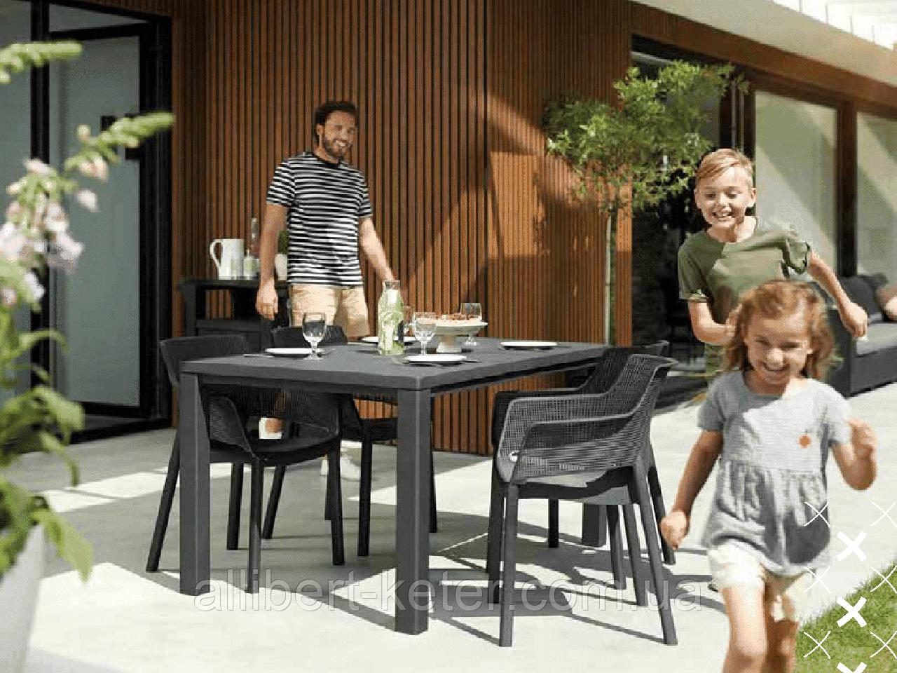 Стулья садовые Allibert Keter Curver для сада террасы и кафе