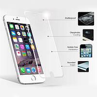 "Матовое Защитное стекло Glass Pro+ Matte 0,33mm 2,5D для Apple iPhone 6/6S (4,7"")"