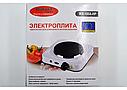Плита электрическая настольная WimpeX WX-100A-HP, фото 5