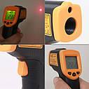 Лазерний цифровий термометр | Пірометр AR320, фото 5