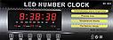 Електронний світлодіодний настінний годинник LED NUMBER CLOCK 3615 RED, фото 5