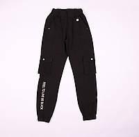 Детские джинсы джогеры на/для мальчика, черные, рост 134,140,146,152,158 см, размер 9,10,11,12,13 лет