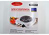 Спиральная электро плита на одну конфорку с регулятором мощности белого цвета WimpeX WX-100B-HP (1000 Вт), фото 6