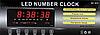 Комнатные электронные светодиодные настенные часы LED NUMBER CLOCK 3615 RED, фото 5