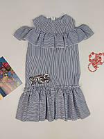 Платье летнее полосатое с вышивкой Yes для девочки 36 40 р