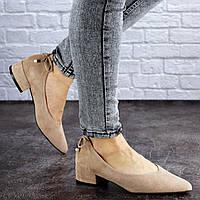 Женские туфли Fashion Tippy 2028 36 размер 23,5 см Бежевый, фото 1