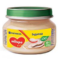 Пюре Milupa Индюшка, 80 г 122316 ТМ: Milupa