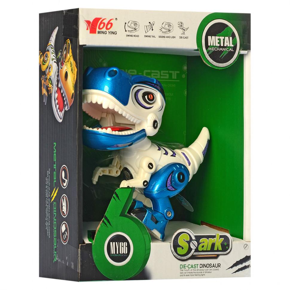 Динозавр MY66-Q1203 (Синий)