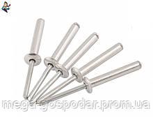 Заклепки вытяжные  алюминиевые 4.8*28мм  50 шт./уп.