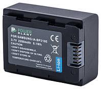Аккумулятор PowerPlant Samsung IA-BP210E 2200mAh