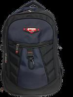 Рюкзак Power  London – городской, школьный, спортивный с USB