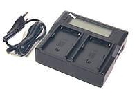 Зарядное устройство PowerPlant Dual Sony BP-U60 для двух аккумуляторов