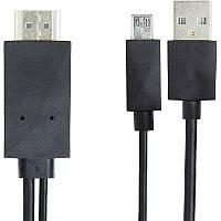 Видео кабель PowerPlant HDMI - micro USB (11 pin) + USB, 1.8м, (MHL), Blister
