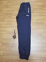 Спортивні штани FILA темно-сині на манжеті