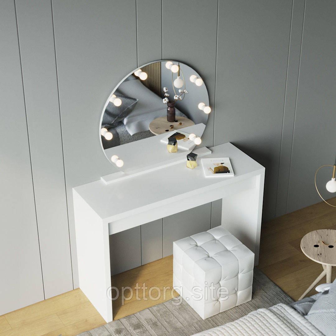 Стіл з дзеркалом Z-Line