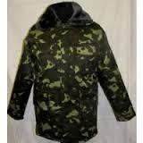 Зеленая куртка. Кумуфляж Теплый. Размеры в наличии.